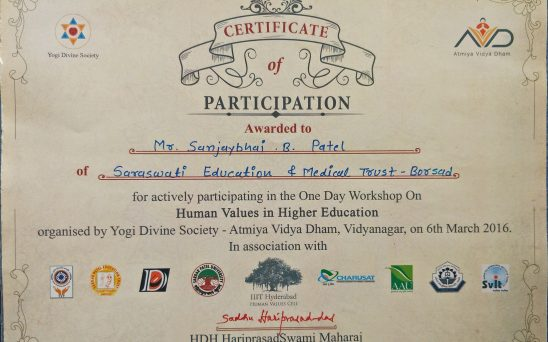 participation certification for Saraswati Shishukunj