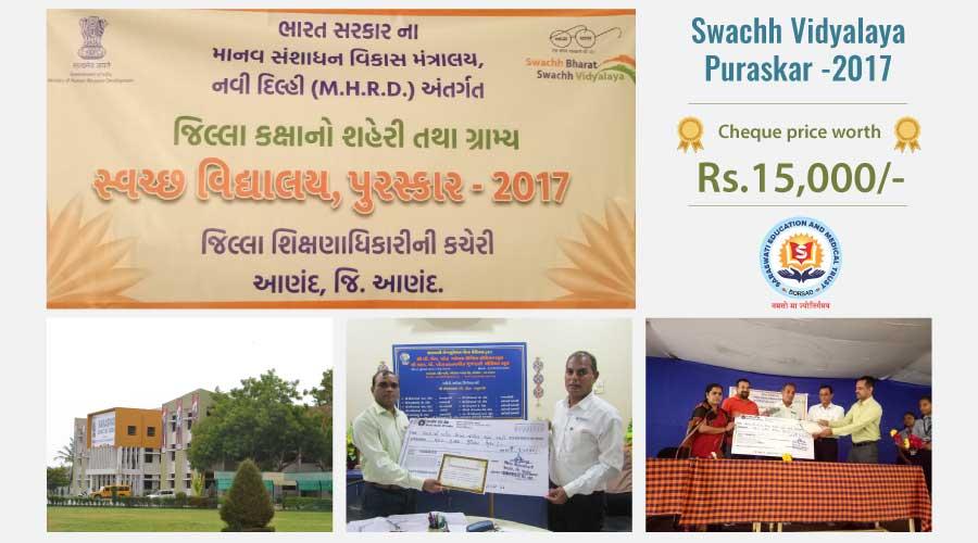 Swachh Vidyalaya Puraskar Awarded to Saraswati Shishukunj