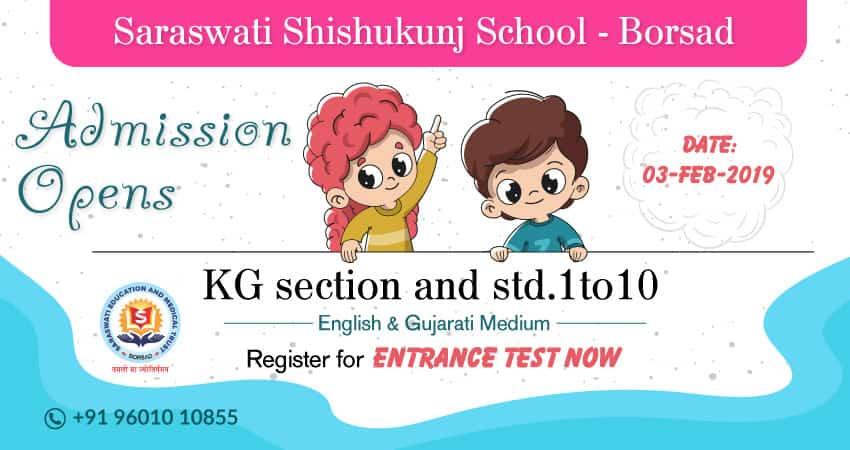 Admission Open in Saraswati Shishukunj School Borsad