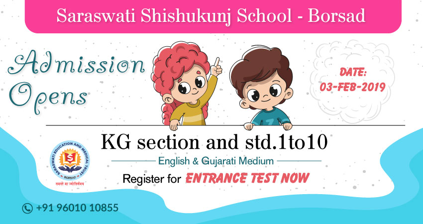 Admission Open in Saraswati Shishukunj School Borsad