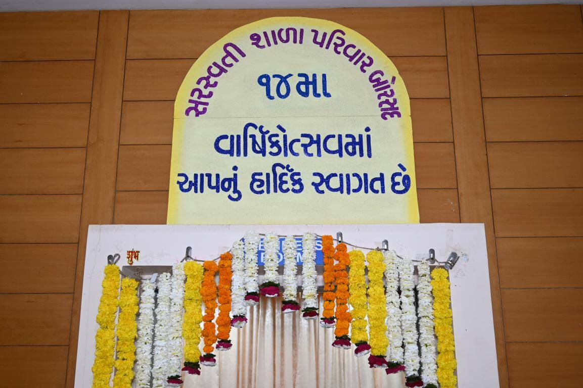 14th Annual day 2020